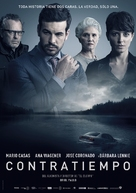 Contratiempo - Spanish Movie Poster (xs thumbnail)