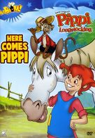 """Pippi Longstocking"" - DVD movie cover (xs thumbnail)"