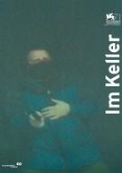 Im Keller - Austrian Movie Poster (xs thumbnail)