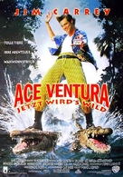 Ace Ventura: When Nature Calls - German Movie Poster (xs thumbnail)