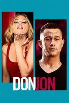 Don Jon - DVD movie cover (xs thumbnail)
