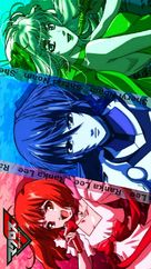 """Makurosu furontia"" - Japanese Movie Poster (xs thumbnail)"