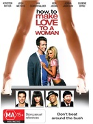 How to Make Love to a Woman - Australian DVD cover (xs thumbnail)