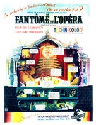 Phantom of the Opera - French Movie Poster (xs thumbnail)
