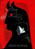 Le diable au corps - Polish Movie Poster (xs thumbnail)