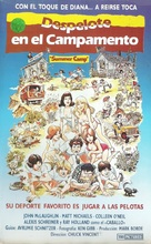 Summer Camp - Spanish VHS cover (xs thumbnail)