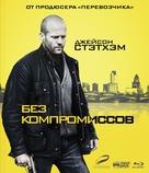 Blitz - Russian Blu-Ray movie cover (xs thumbnail)