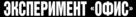 The Belko Experiment - Russian Logo (xs thumbnail)