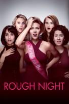 Rough Night - Movie Cover (xs thumbnail)
