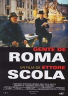 Gente di Roma - Spanish Movie Poster (xs thumbnail)