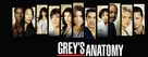 """Grey's Anatomy"" - Movie Poster (xs thumbnail)"
