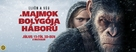 War for the Planet of the Apes - Hungarian poster (xs thumbnail)