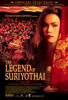 Suriyothai - Movie Poster (xs thumbnail)