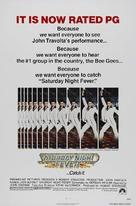 Saturday Night Fever - Movie Poster (xs thumbnail)