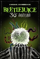 Beetle Juice - Argentinian Movie Poster (xs thumbnail)