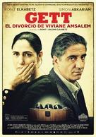 Gett - Spanish Movie Poster (xs thumbnail)