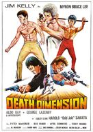 Death Dimension - Movie Poster (xs thumbnail)