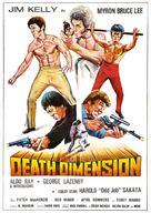 Death Dimension - Movie Poster (xs thumbnail)