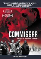 Komissar - DVD cover (xs thumbnail)