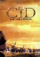 Cid: La leyenda, El - Spanish DVD cover (xs thumbnail)