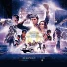 Ready Player One - Ukrainian Movie Poster (xs thumbnail)
