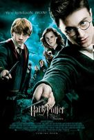 Harry Potter and the Order of the Phoenix - Movie Poster (xs thumbnail)