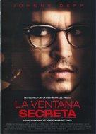 Secret Window - Spanish Movie Poster (xs thumbnail)