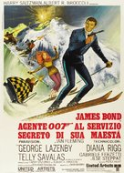On Her Majesty's Secret Service - Italian Movie Poster (xs thumbnail)