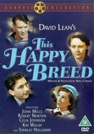 This Happy Breed - British DVD cover (xs thumbnail)