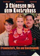 3 Chinesen mit dem Kontrabass - German poster (xs thumbnail)