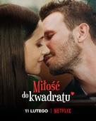 Milosc do kwadratu - Polish Movie Poster (xs thumbnail)