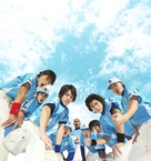 Softball Boys - Japanese Key art (xs thumbnail)
