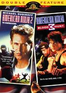 American Ninja 2: The Confrontation - DVD cover (xs thumbnail)