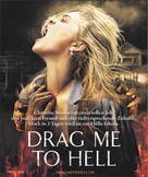Drag Me to Hell - Swiss Movie Poster (xs thumbnail)