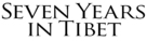 Seven Years In Tibet - Logo (xs thumbnail)