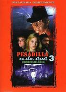 A Nightmare On Elm Street 3: Dream Warriors - Spanish Movie Cover (xs thumbnail)