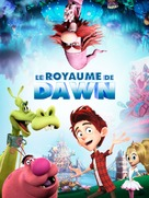 Here Comes the Grump - French DVD cover (xs thumbnail)