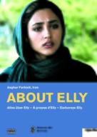 Darbareye Elly - Swiss DVD movie cover (xs thumbnail)