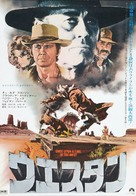 C'era una volta il West - Japanese Movie Poster (xs thumbnail)