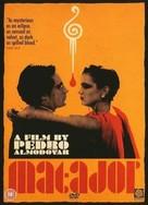 Matador - Movie Cover (xs thumbnail)