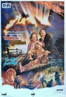 Invaders from Mars - Thai Movie Poster (xs thumbnail)