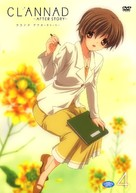 """""""Clannad: After Story"""" - Japanese Movie Cover (xs thumbnail)"""