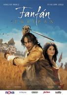 Fanfan la tulipe - Czech Movie Poster (xs thumbnail)