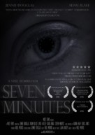 Seven Minutes - British Movie Poster (xs thumbnail)