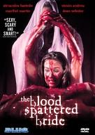 La novia ensangrentada - Movie Cover (xs thumbnail)