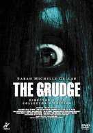 The Grudge - Japanese Movie Cover (xs thumbnail)