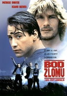 Point Break - Czech DVD cover (xs thumbnail)
