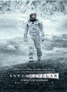 Interstellar - Chilean Movie Poster (xs thumbnail)