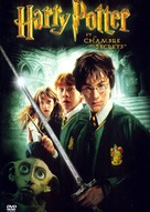 Harry Potter and the Chamber of Secrets - French DVD movie cover (xs thumbnail)