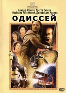 """The Odyssey"" - Russian DVD movie cover (xs thumbnail)"